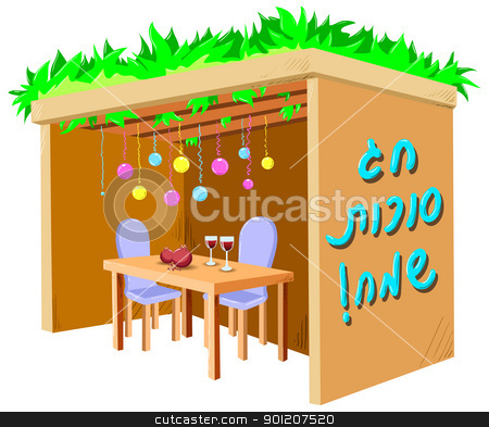 Sukkah For Sukkot With Table stock vector clipart, A Vector illustration of a Sukkah decorated with ornaments and a table with glasses of wine and fruits for the Jewish Holiday Sukkot. by Liron Peer