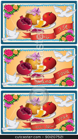 Shana Tova Happy New Year Card stock vector clipart, A vector illustration of a traditional Happy Shana Tova card for the Jewish New Year. by Liron Peer