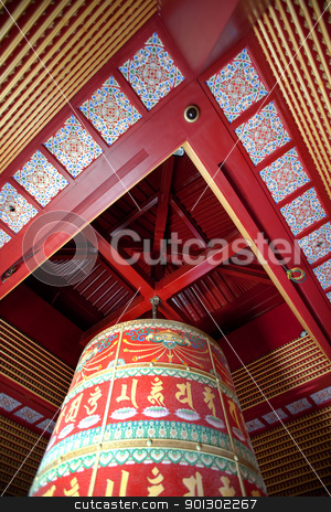 Prayer Wheel stock photo, A very large buddhist prayer wheel by Tyler Olson
