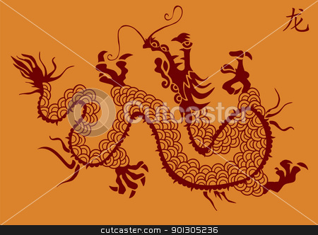 Chinese dragon vector silhouette stock photo, Illustration of ancient chinese dragon silhouette on orange background.  by Cienpies Design