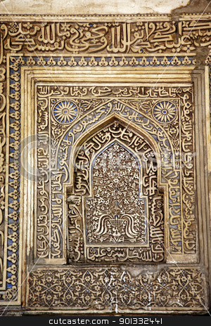 Islamic Decorations Inside Sheesh Shish Gumbad Tomb Lodi Gardens stock photo, Islamic Decorations Inside Ancient Sheesh Shish Gumbad Tomb Lodi Gardens New Delhi India by William Perry