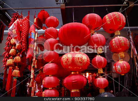 Chinese Red Lanterns Decorations Yuyuan Shanghai China stock photo, Chinese Red Paper Lanterns Decorations Yuyuan Garden Shanghai China by William Perry