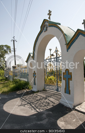 Gate at entrance to Church, Chernobyl, Ukraine stock photo, Gate at entrance to Church in Chernobyl, Ukraine by Iryna Rasko