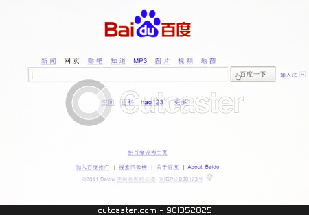 Baidu stock photo, Baidu search engine website displayed on computer screen  by Ingvar Bjork