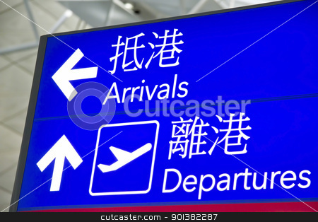 Directional Signs of Hong Kong airport  stock photo, Closeup directional Signs of Hong Kong airport   by Ingvar Bjork