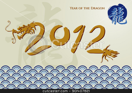 2012 year of the water dragon stock vector clipart, Golden dragon 2012 symbol over beige background. Vector file available by Cienpies Design