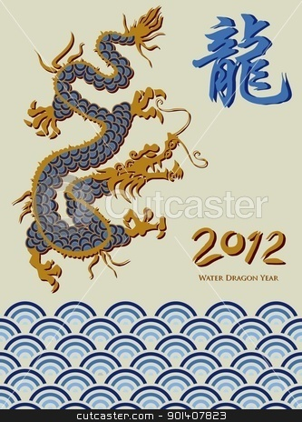 2012 dragon year calendar design stock vector clipart, Chinese 2012 Dragon year calendar design. by Cienpies Design