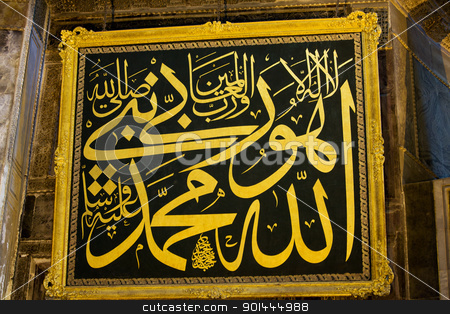 Calligraphy in Hagia Sophia stock photo, An old golden calligraphy painted on wood in the Hagia Sophia temple, Istanbul, Turkey by Rognar