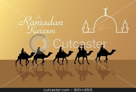 Greeting card for holy month of Ramadan Kareem stock vector clipart, An Islamic greeting card for holy month of Ramadan Kareem. Vector by -=Mad Dog=-