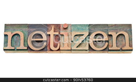 netizen - citizen of internet  stock photo, netizen - citizen of internet   - isolated text in vintage wood letterpress type, stained by color inks by Marek Uliasz