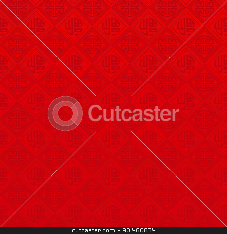 Oriental Chinese New Year seamless pattern stock vector clipart, Oriental Chinese New Year seamless pattern background by meikis