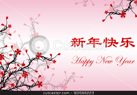 Happy New Year stock vector clipart, Happy New Year Card with Chinese & English text by Ingvar Bjork