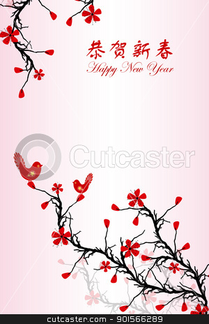 Chinese New Year greeting card  stock vector clipart, Beautiful background of Chinese New Year greeting card by Ingvar Bjork
