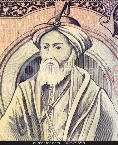 Saladin stock photo, Saladin (1138-1193) on 25 Pound 1991 Banknote from Syria. First Sultan of Egypt and Syria. He led Muslim  opposition against Crusaders. by Georgios Kollidas
