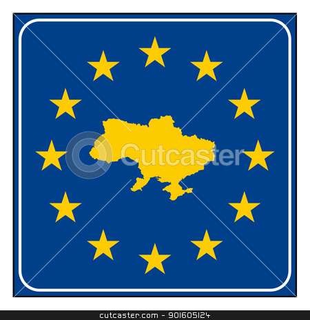 Ukraine road sign stock photo, Ukraine European button isolated on white background with copy space.  by Martin Crowdy