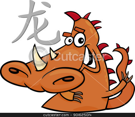 Dragon Chinese horoscope sign stock vector clipart, cartoon illustration of Dragon Chinese horoscope sign by Igor Zakowski