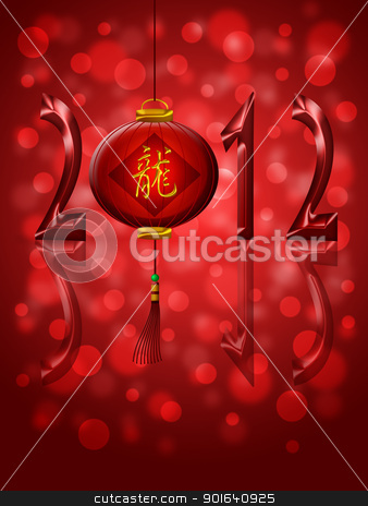 2012 New Year Lantern with Chinese Dragon Calligraphy stock photo, 2012 Lunar New Year Lantern with Chinese Dragon Calligraphy Text Illustration by Thye Gn