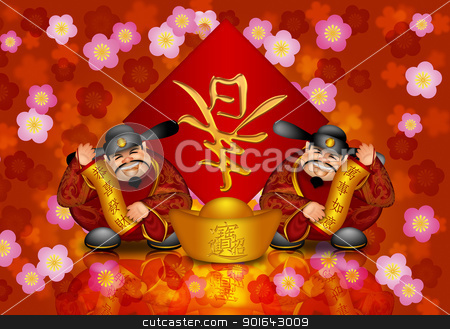 Pair Chinese Money God Banner Welcoming Spring New Year stock photo, Pair Chinese Prosperity Money God Holding Scrolls with Text Wishing Happiness Wealth and Wishes Come True And Sign with Arrival of Spring Word by Jit Lim