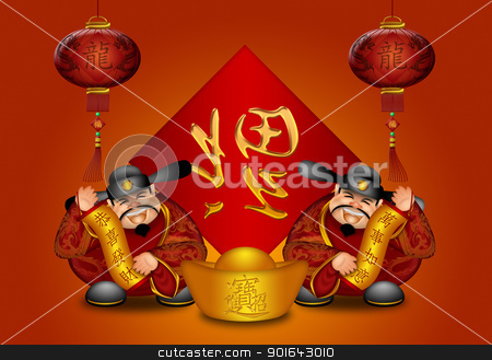 Pair Chinese Money God Banner Wishing Prosperity Dragon Lanterns stock photo, Pair Chinese Prosperity Money God Holding Scrolls with Text Wishing Happiness Wealth and Wishes Come True And Sign with Prosperity Word and Lanterns Dragons Symbols by Jit Lim