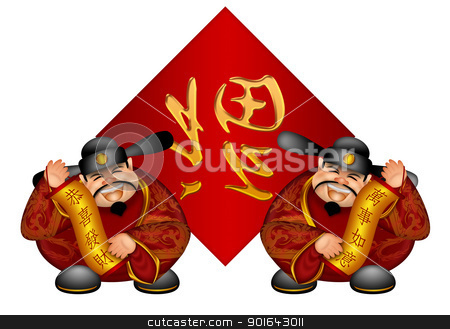 Pair Chinese Money God With Banner Wishing Prosperity stock photo, Pair Chinese Prosperity Money God Holding Scrolls with Text Wishing Happiness Wealth and Wishes Come True And Sign with Prosperity Word by Jit Lim