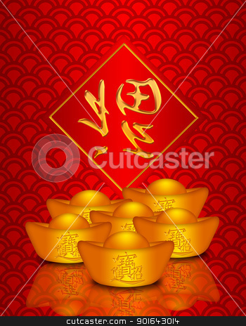 Chinese Gold Money on Dragon Scale Pattern Background stock photo, Bring Wealth and Treasure Text on Chinese Gold Bar Money and Prosperity Word on Square Sign against Red Background Illustration by Jit Lim