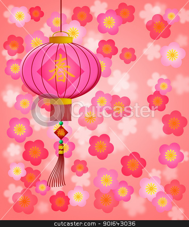 Chinese New Year Lantern with Cherry Blossom Background stock photo, Chinese New Year Cherry Blossom Background with Text for Spring on Lantern and Prosperity on Hanging Tag Illustration by Jit Lim