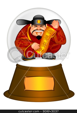 Chinese Money God in Water Snow Globe stock photo, Chinese Money Prosperity God in Water Snow Globe Illustration Isolated on White Background with Text on Banner Wishing Happiness and Wealth by Jit Lim