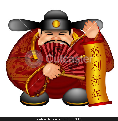 Chinese Money God With Banner Wishing Good Luck in Year of the D stock photo, Chinese Prosperity Money God Holding Scroll with Text Wishing Good Luck in Year of Dragon and Fan with Dragon Symbols by Jit Lim