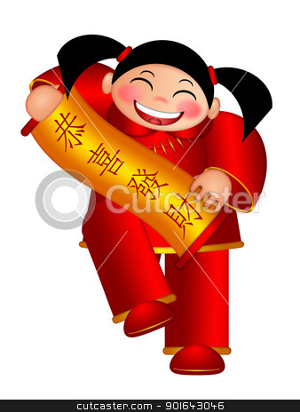 Chinese Girl Holding Scroll with Text Wishing Happiness and Fort stock photo, Chinese Girl Holding Scroll with Text Wishing Happiness and Wealth in New Year Illustration Isolated on White Background by Jit Lim