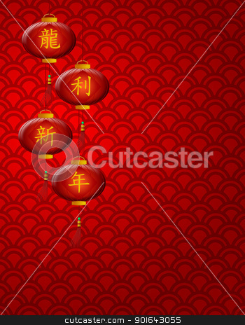 Chinese New Year Lanterns on Scales Pattern Background stock photo, Chinese Lanterns with Text Wishing Good Luck in Year of the Dragons on Red Scales Background Illustration by Jit Lim