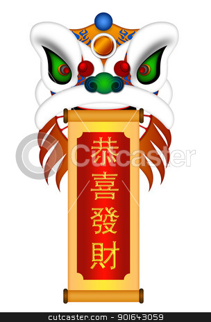 Chinese Lion Dance Head with Happy New Year Scroll Illustration stock photo, Chinese Lion Dance Colorful Ornate Head and Scroll with Text Wishing Happiness and Wealth Illustration Isolated on White Background by Jit Lim