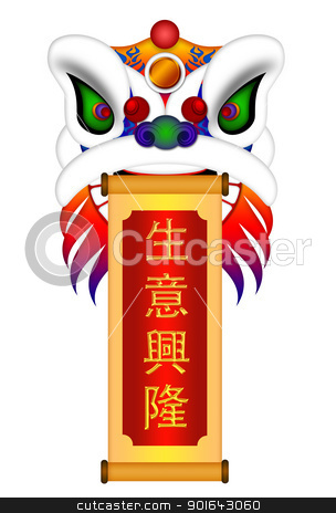 Chinese Lion Dance Head with Wishing Properous Business Scroll I stock photo, Chinese Lion Dance Colorful Ornate Head and Scroll with Text Wishing Prosperous Business Illustration Isolated on White Background by Jit Lim