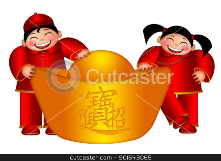 Chinese Boy and Girl Holding Big Gold Bar Illustration stock photo, Chinese Boy and Girl Holding Big Gold Bar with Calligraphy Text Bringing in Wealth and Treasure Illustration by Jit Lim