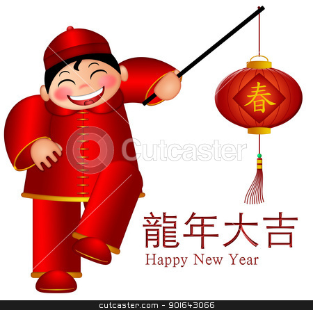 Chinese Boy Holding Lantern Wishing Good Luck in Year of Dragon stock photo, Chinese Boy Holding Spring Word on Lantern with Text Wishing Good Luck in the Year of the Dragon Illustration by Jit Lim
