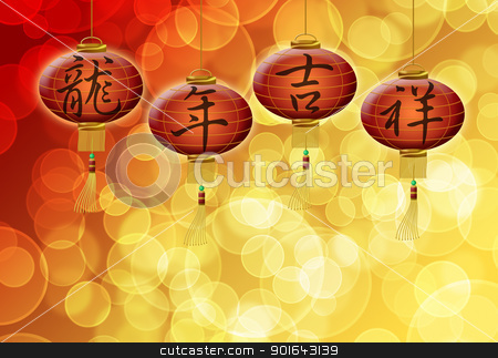 Chinese New Year Dragon Good Luck Text on Lanterns stock photo, Happy Chinese New Year Dragon Good Luck Text on Lanterns with Blurred Bokeh Background Illustration by Jit Lim