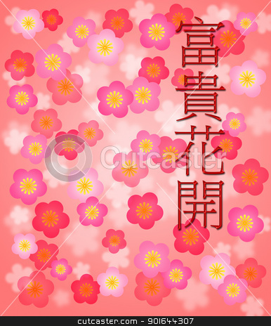Chinese New Year Cherry Blossom with Wishes for Prosperity stock photo, Chinese New Year Cherry Blossom with Text Wishing for Prosperity Illustration by Jit Lim