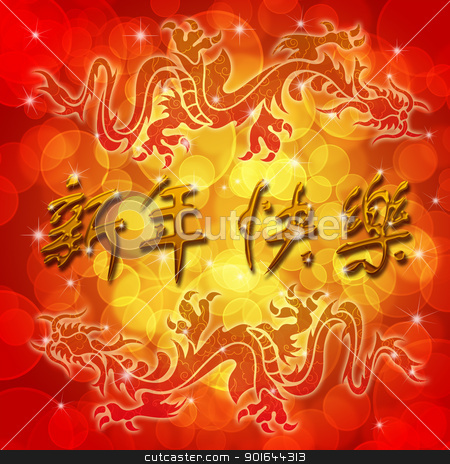 Double Dragon with Happy Chinese New Year Wishes stock photo, Double Archaic Dragons with Happy Chinese New Year Wishes Text Illustration by Jit Lim
