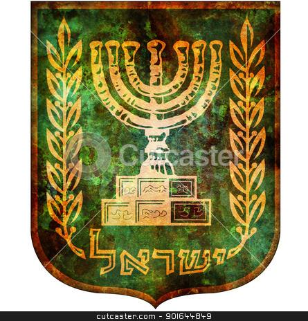 israel coat of arms stock photo, old isolated over white coat of arms of israel by michal812