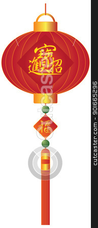 Chinese New Year Lantern Illustration stock vector clipart, Chinese New Year Lantern with Bringing in Wealth Treasure and Prosperity Words by Jit Lim