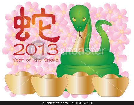 Chinese New Year of the Snake stock vector clipart, Chinese New Year of the Snake 2013 with Snake Text Gold Bars and Cherry Blossom Illustration by Jit Lim