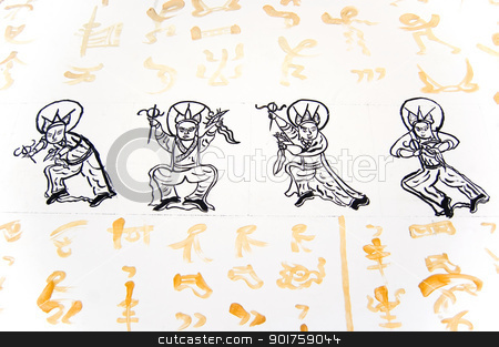 chinese culture stock photo, chinese traditional drawing and writing  by szefei