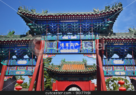 Guanghua Buddha Temple Entrance Beijing China stock photo, Guanghua Buddha Temple Entrance Gate Beijing China Famous Buddhist Temple on Houhai Lake, Beijing, China by William Perry