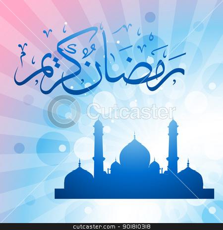 free download ramadan vectors and cliparts