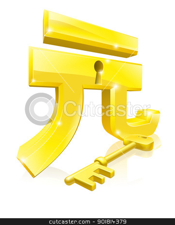 Yuan key lock concept stock vector clipart, Conceptual illustration of a gold Yuan sign and key. Concept for unlocking financial success or cash or for financial security. by Christos Georghiou