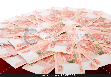5000 Russian Roubles stock photo, 5000 Russian Roubles.Successful business by Vadim