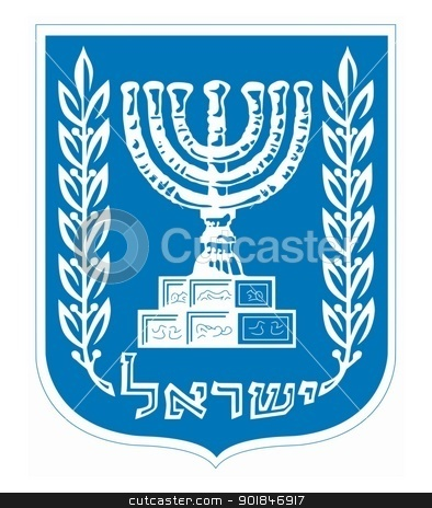 coat of arms of Israel stock vector clipart, An image of the national coat of arms of Israel by Oleksandr Kovalenko