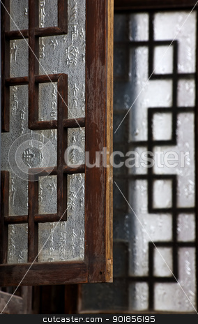 Old Wooden Chinese Window Beijing, China stock photo, Old Chinese Wooden Window with Glass Characters Beijing, China by William Perry