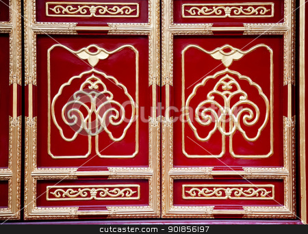 Decoration Yin Luan Din Great Hall Prince Gong Mansion Beijing stock photo, Decoration Yin Luan Din Great Hall Prince Gong's Mansion, Beijing China. Built during Emperor Qianlong Reign. by William Perry