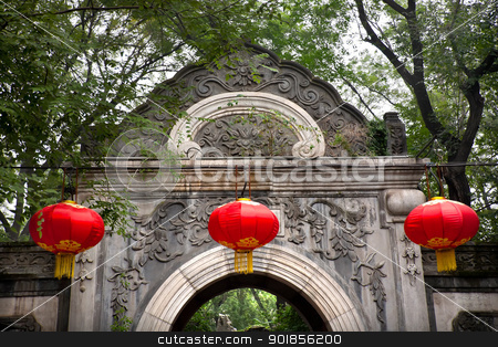 Stone Gate Garden Red Lanterns Prince Gong Mansion Qian Hai Beij stock photo, Stone Gate Garden Red Lanterns Prince Gong's Mansion, Beijing China. Built during Emperor Qianlong Reign. by William Perry
