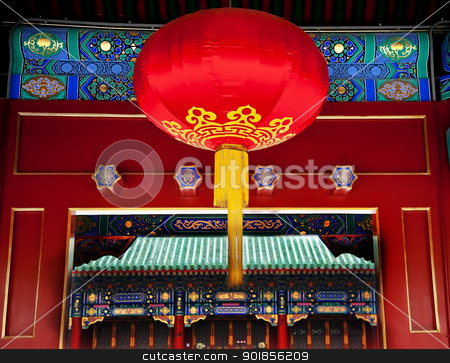 Red Lantern Prince Gong's Mansion Qian Hai Beijing China stock photo, Large Red Lantern Prince Gong's Mansion, Beijing China. Built during Emperor Qianlong Reign. by William Perry